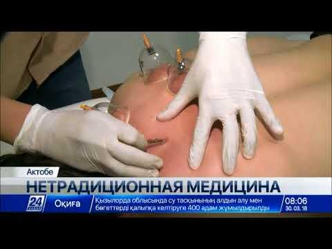 Популярное лечение кровопусканием