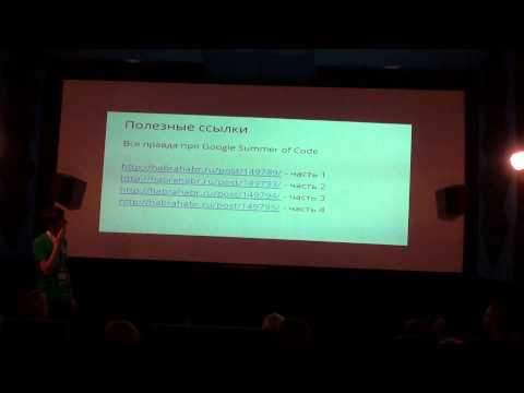 Denys Butenko - Google Summer of Code - amazing experience for students