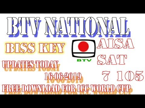 BTV NATIONAL BISS KEY UPDATES TODAY 2019 16 JUNE WITH PROOF by NEW