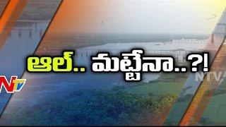 Ground Report on Karnataka State Behaviour on Almatti Project | Focus | Part 01