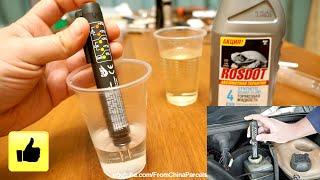 видео Как выбрать тормозную жидкость для авто