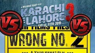 Karachi Se Lahore 3 vs Wrong No 2 (2019) Eid-ul-Fitr - Biggest Clash Ever