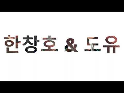 [꽃피는 사월]6월 16일~17일 6:00/8:00pm 제3회 대한민국연극제_대전예술의전당 특설무대