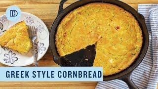 Greek Cornbread Recipe