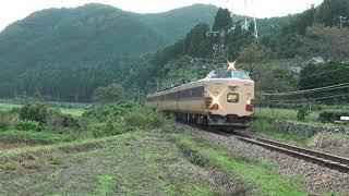 JR西日本183系特急北近畿、文殊の走行動画、です