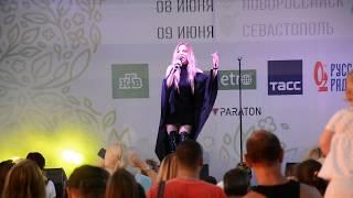 Людмила Соколова Люда хочет войти 08.06.2017 Новороссийск