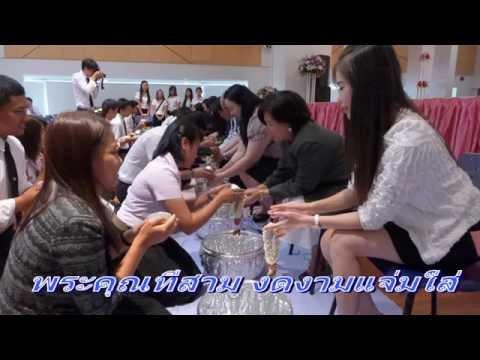 กิจกรรมไหว้ครู 2557 ม.ธนบุรี-ศูนย์ศรีวัฒนา ภาคค่ำ