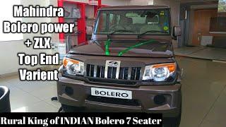 Mahindra Bolero power plus ZLX TopEnd Varient full walk around video