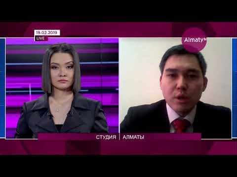 Кто может получить комплексную социальную юридическую помощь в Казахстане? (19.02.19)