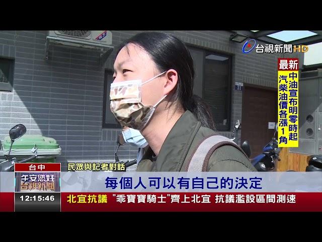 台中旅店拒接待醫護觀旅局:非法旅宿
