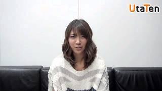 【UtaTen】山崎あおいからのメッセージ thumbnail