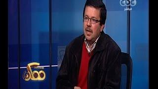بالفيديو| سامح عيد يطالب بتشكيل لجنة بحثية لدراسة حالة الجماعات المتطرفة