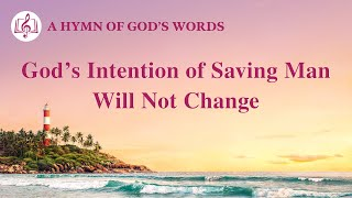 """God's Intention of Saving Man Will Not Change 