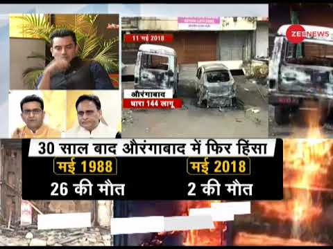 Taal Thok Ke: Who plotted Aurangabad Clashes using social media platforms? Watch special debate
