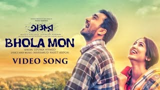 Bhola Mon – Okkhor Ft. Farhan Ahmed Jovan, Safa Kabir Video Download