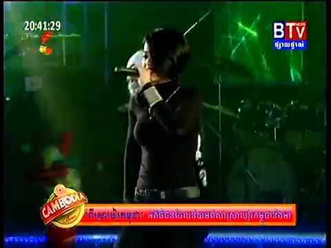 download Ouk Sokun Kanha - Concert Cambodia Beer - Aok Sokun Kanha New Songs 2014