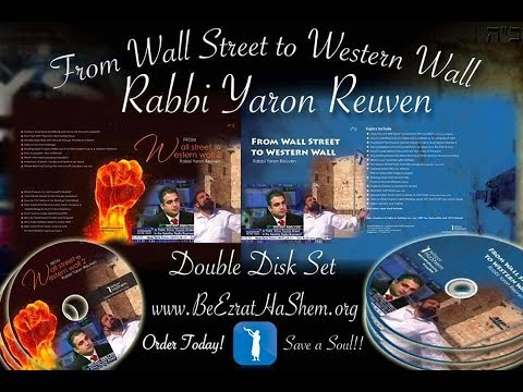 Want to Help Rabbi Yaron Reuven SAVE MORE Souls?