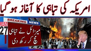 Russia Made Missile To Do Something Special For America | India Pakistan News Today Live | In Urdu