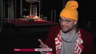 «Недоросль» Фонвизина как селфи современной действительности: новый спектакль к Драме