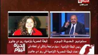 خالد حطب: الشهابي لم يطلب الانسحاب من مواجهة لاعب إسرائيل .. فيديو
