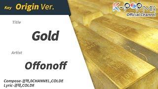 Gold - Offonoff (Origin Ver.)ㆍGold Offonoff [K-POP MR★Musicen]