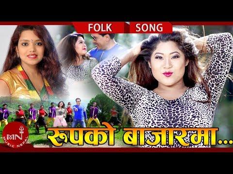 New Lok Dohori 2075/2018 | Roop Ko Bajar - Shantishree Pariyar & Ganesh Nepali Ft. Umanga & Rina