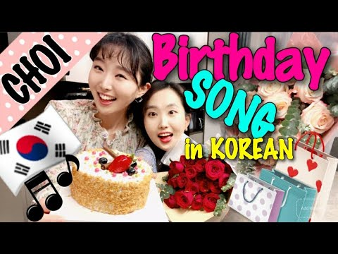 Happy Birthday Song In Korean With English Translation Romanized ̃ì¼ì¶•í•˜ ˅¸ëž˜ ̄ë¬¼ Present Korean Lang Youtube