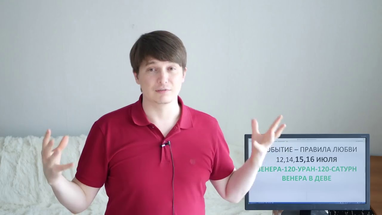 Лев Гороскоп на июль 2018 Событие 4 12, 14, 15, 16 июля