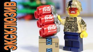 """БОЛЬШЕ НИКТО ТАКОГО НЕ ПОКАЖЕТ - LEGO ЭКСКЛЮЗИВ НА КАНАЛЕ """"Обзоры кубиков от LCM"""""""