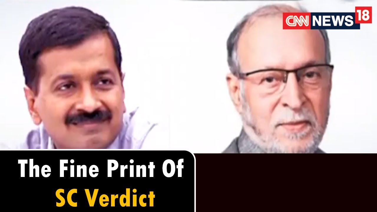 Epicentre | #DelhiPowerTussle: The Fine Print Of SC Verdict On AAP Vs L-G | CNN News18