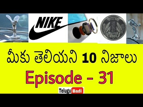 Unknown Facts In Telugu | Episode- 31  | Interesting And Amazing Facts | Telugu Badi