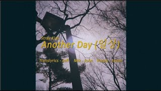 【Justin】 Stray Kids - Another Day (일상) English Cover