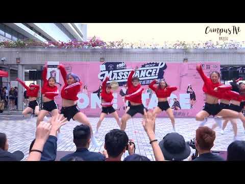 Joint University Mass Dance 2017 - HKU station