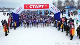 Лыжня  России 2020, Липецк, аэросъёмка