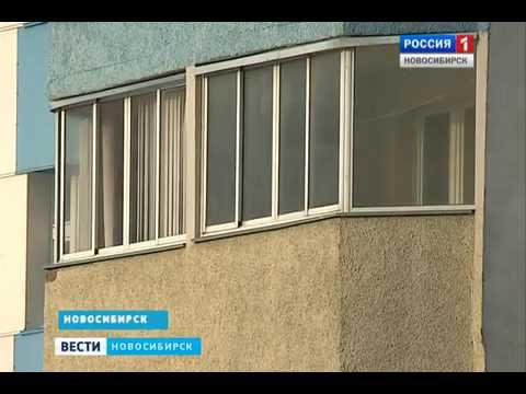 Купить квартиру от застройщика в Новосибирске на левом