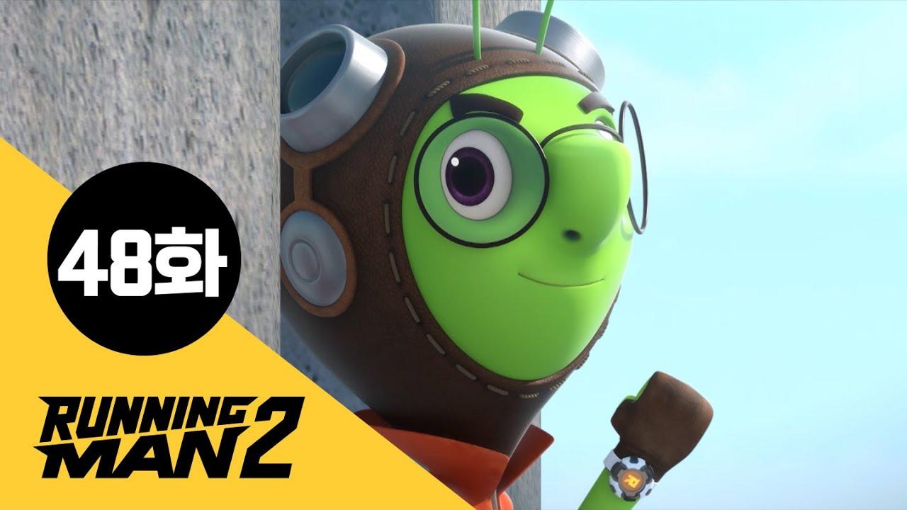 [런닝맨 시즌2] 48화. 또 다른 시작 | RunningMan Animation S2 EP.48