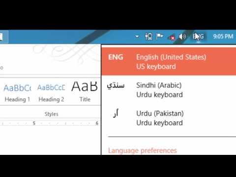 Sindhi or Urdu Language In Windows