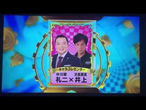 韓国のバラエティ番組のMCパクさん