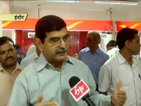 Core banking service introduced at Indore post offices