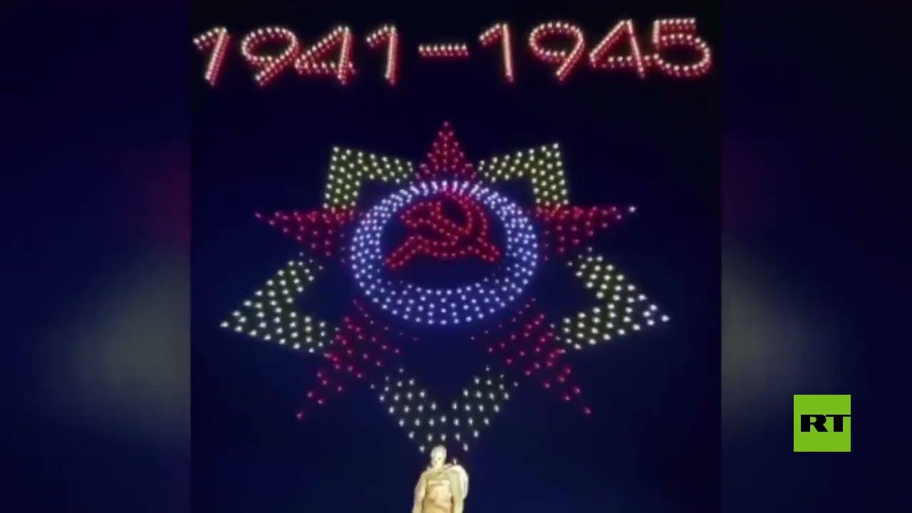 عرض مذهل للدرونات في رجيف الروسية بمناسبة عيد النصر  - نشر قبل 3 ساعة