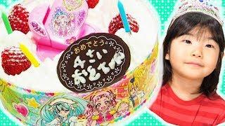 HUGっと!プリキュアのケーキでお誕生日おめでとう! 4才のプレゼント
