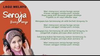 Seroja - cover by Yudie Chaniago - Lirik Lagu - Lagu Melayu - Tembang Kenangan