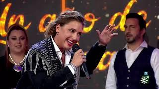 María Márquez/ Pitu / Marisol Bizcocho / María del Monte / SEVILLANAS POPURRÍ