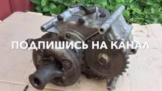 Редуктор мост Мотороллер Муравей ОРИГИНАЛ сСсР