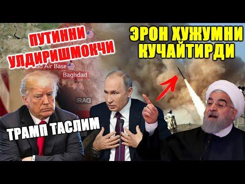 Bu Xabarni Xech Kim Kutmagandi Putinii ...va Muxim Yangiliklar