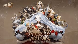 Destiny 破晓战歌 - Beta Gameplay New Action Mobile Games 2019 Android/iOS