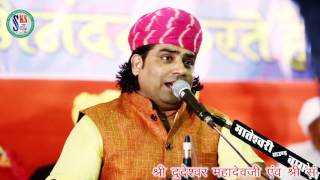 Ashapura Maa Bhajan || Shyam Paliwal || Bagoda Live || Rajasthani New Song || FULL HD Video