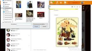 Мерцающие открытки картинки гиф анимации смайлики поздравления