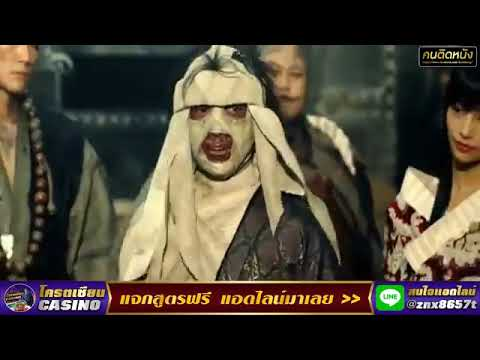 หนงใหมมนๆ ซามไรพเนจร ภาค3 เตมเรอง พากษไทย