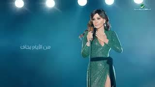 Elissa ... Hikayat - 2018 | إليسا ... حكايات - بالكلمات
